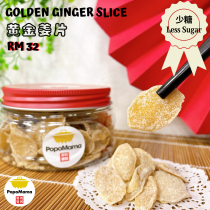 Golden Ginger Slice 黄金姜片 extra spicy (bentong ginger)