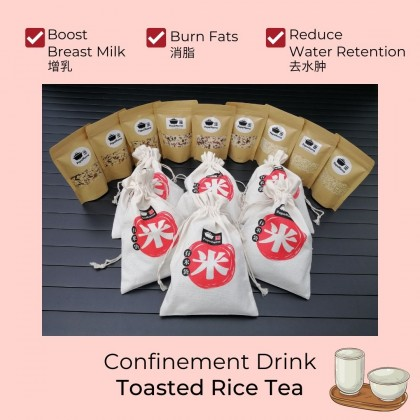 Red White Rice with Tangerine Peel Toasted Rice Tea 红白米陈皮炒米茶 100g